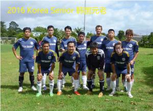 2016 senior korea