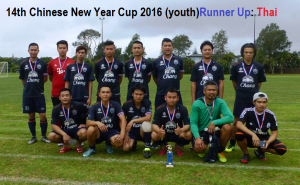 2016NYC 2nd youth Thai
