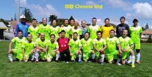 2021NYC华联Chinese Utd