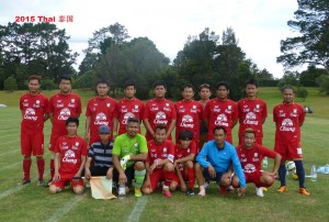 2015Thai  full team