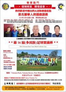 華星足球 A3 Qp 5370_画板 1 (5)