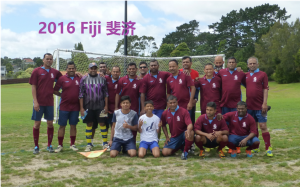 2016 Fiji