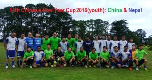 2016NYC China n Nepal
